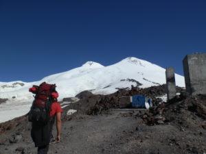 Elbrus podejście